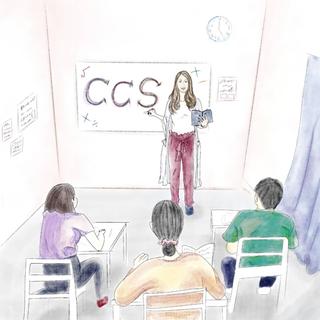 南鳩ヶ谷の個人塾CCS