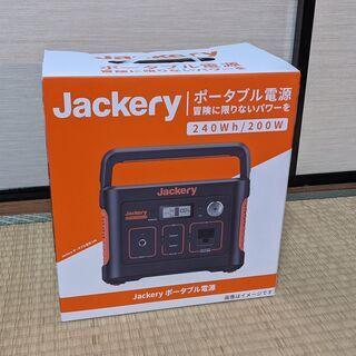 2021/8月購入★ Jackery ポータブル電源 240 大...
