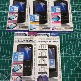 【新品】Sony Walkman保護フィルム 5枚セット