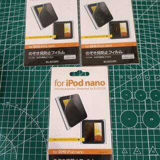 【新品】ipod nano保護フィルム