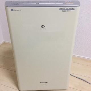 Panasonic パナソニック 除湿乾燥機 F-YHJX120