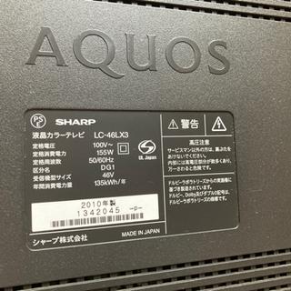 SHARP 液晶テレビ ※電源がつきません - 家電