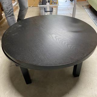 【中古品】丸こたつテーブル