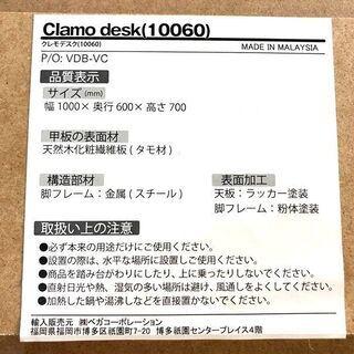 札幌近郊 送料無料 LOWYA (ロウヤ) パソコンデスク デスク 机 天然木板 木製 スチール脚 幅100cm - 空知郡