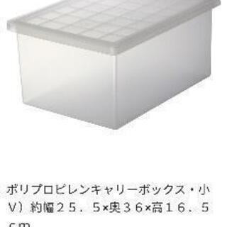 無印 ポリプロピレンキャリーボックス6個セット