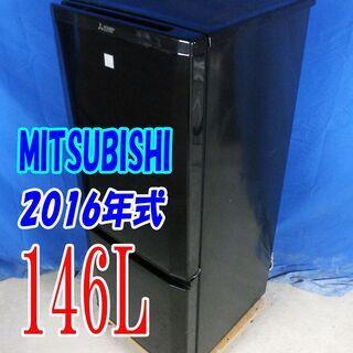 ハロウィーンセール🎃2016年式★三菱★MR-P15EZ-KK1...