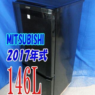 ハロウィーンセール🎃2017年式★三菱★MR-P15EA-KK★...