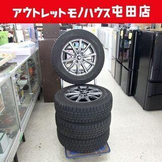 スタッドレス タイヤ4本セット 175/70/R14 WINTE...