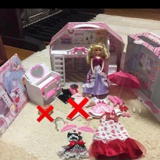 リカちゃん人形 セット 洋服 家 小物 着せかえ人形 ドレス 傘...