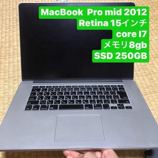【ネット決済・配送可】15インチMacBook Pro Reti...