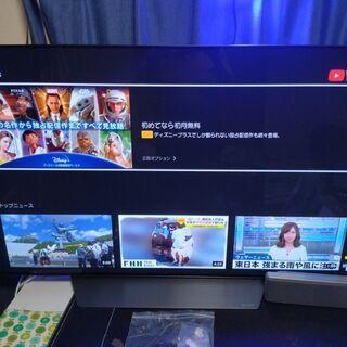 【動画あり】LG OLED 55B8PJA 有機EL 4K テレビ 55V型 2018年製 不具合なし 大きな傷なし - 三田市