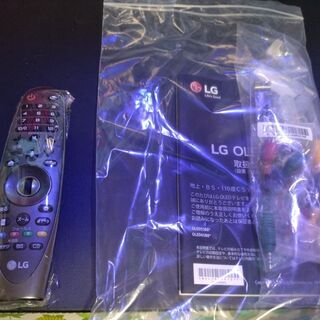 【動画あり】LG OLED 55B8PJA 有機EL 4K テレビ 55V型 2018年製 不具合なし 大きな傷なし − 兵庫県