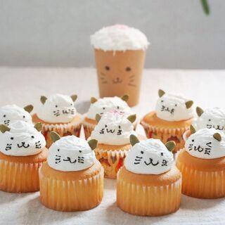 チャリティ☆英語でニャンニャン!米粉のカップケーキ作り2021 ...