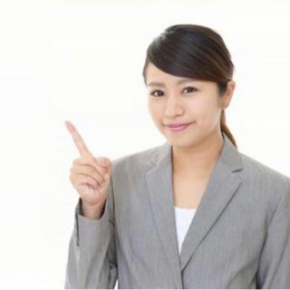 大手通信事業会社の特販のお仕事 高収入