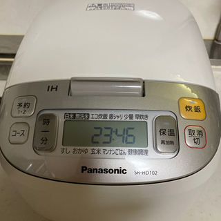 Panasonic IHジャー炊飯器 5.5合炊き
