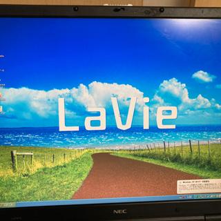 【ネット決済】NEC ノートパソコン LavieG GL16MLGG3