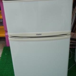 2ドア小型冷蔵庫 8月24日まで