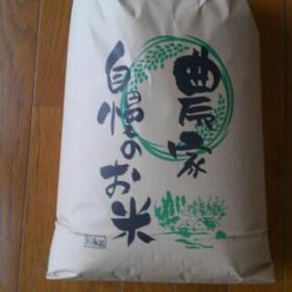 【ネット決済】コシヒカリ10キロか30キロ