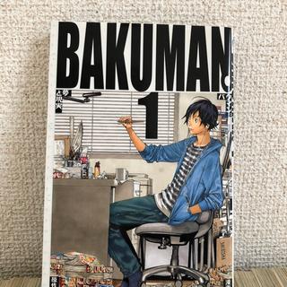 【漫画】バクマン。全巻&キャラクターブック