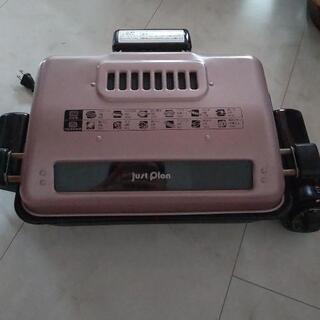 電気グリル ロースター 新品未使用品