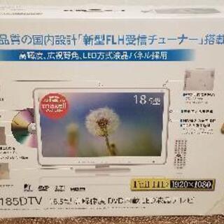 DVDプレーヤー付きLEDテレビ