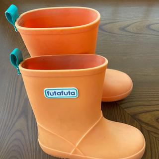 futafuta こども長靴 16㎝ オレンジ