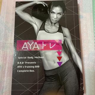 AYA トレ DVD