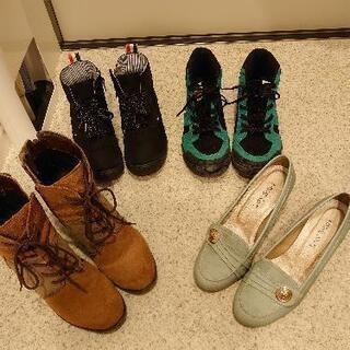 靴 いろいろ