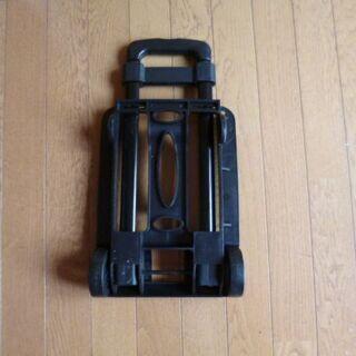 折り畳み式キャリーカート − 群馬県