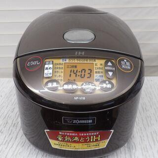■中古品 ZOJIRUSHI 象印 一升炊きIH炊飯器 極め炊き...