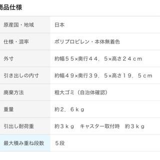 無印良品 三段引き出し収納 − 埼玉県