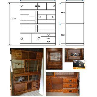 茶タンス アンティーク家具として如何でしょうか。