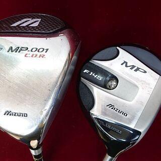 ゴルフクラブ 2本セット ミズノ MIZUNO ドライバー MP...