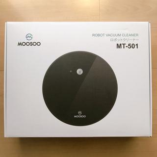 【美品】ロボット掃除機/Wi-Fi接続/スマホ操作可能