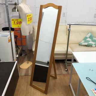 【アイスタ新座店】木製全身鏡