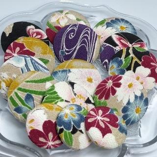 着物生地の くるみボタン 15コ 和柄 蝶と花と波