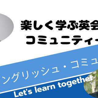 現役ネイティブ講師が2時間500円!!【地域最安値なのに最高級の...