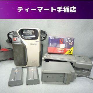 ソニー 8mm ビデオカメラ Handycam SC7 CCD-...