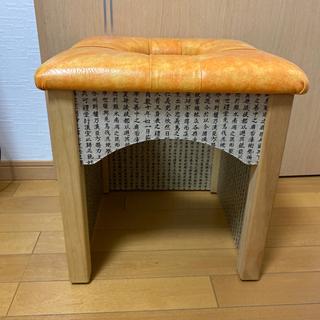 【ネット決済】よもぎ蒸し用 椅子