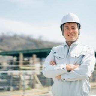 【寮/社宅/住み込み】新築・改修工事の機械設備施工管理/年…