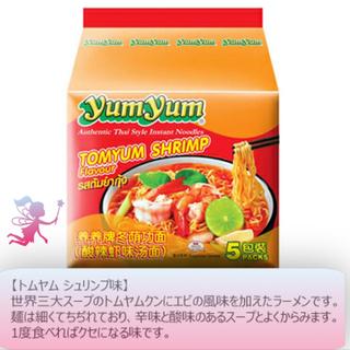 ヤムヤム♡タイラーメン (直接取引限定価格)