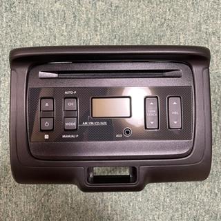 【ネット決済】スズキ純正CDラジオ