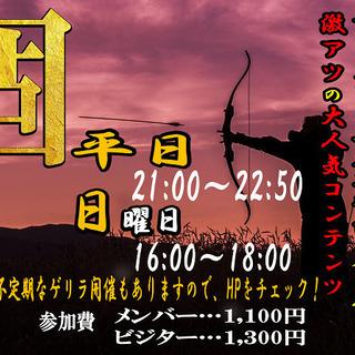 ゼットフットサルスポルト広島では、個人参加型フットサル『個サル』開催!