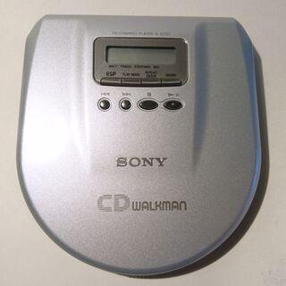 SONYソニー CDウォークマン D-E707 ジャンク