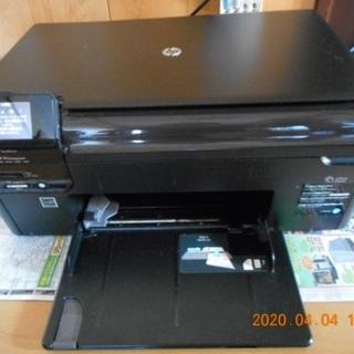 HP Photosmart Wireless B110a インク...