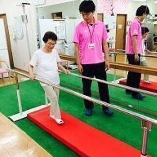 歩行訓練デイサービス マッサージ担当(柔道整復師・あん摩マッサージ指圧師・鍼灸師歓迎) - 福祉