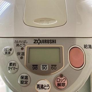 ㉓ 象印 電動ポット CD-GS40型 4.0L