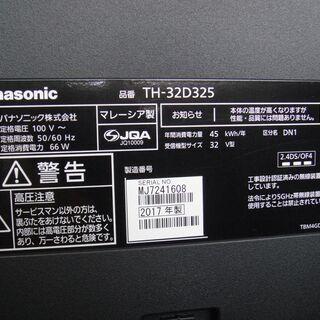 今だけチャンス! 通常特価29,678円より10,000円引きの19,678円!  Panasonic パナソニック 32型 液晶テレビ TH-32D325 2017年製 - 札幌市