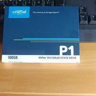 【新品】Crucial m.2 SSD【500GB】