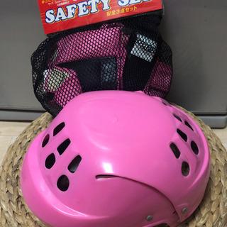 ★子供用 ヘルメット サポーター 自転車 スケボー キックボード ★